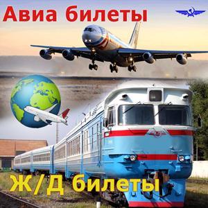 Авиа- и ж/д билеты Усть-Кулома