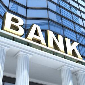 Банки Усть-Кулома