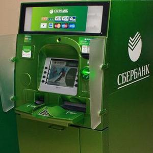 Банкоматы Усть-Кулома