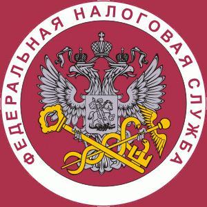 Налоговые инспекции, службы Усть-Кулома