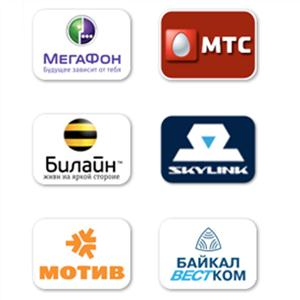 Операторы сотовой связи Усть-Кулома