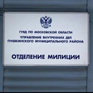 Отделения полиции Усть-Кулома