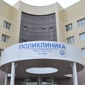 Поликлиники Усть-Кулома