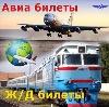 Авиа- и ж/д билеты в Усть-Куломе