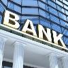 Банки в Усть-Куломе