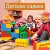 Детские сады в Усть-Куломе