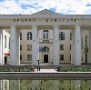 Дворцы и дома культуры в Усть-Куломе