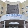 Поликлиники в Усть-Куломе
