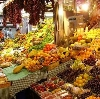 Рынки в Усть-Куломе