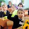 Школы в Усть-Куломе